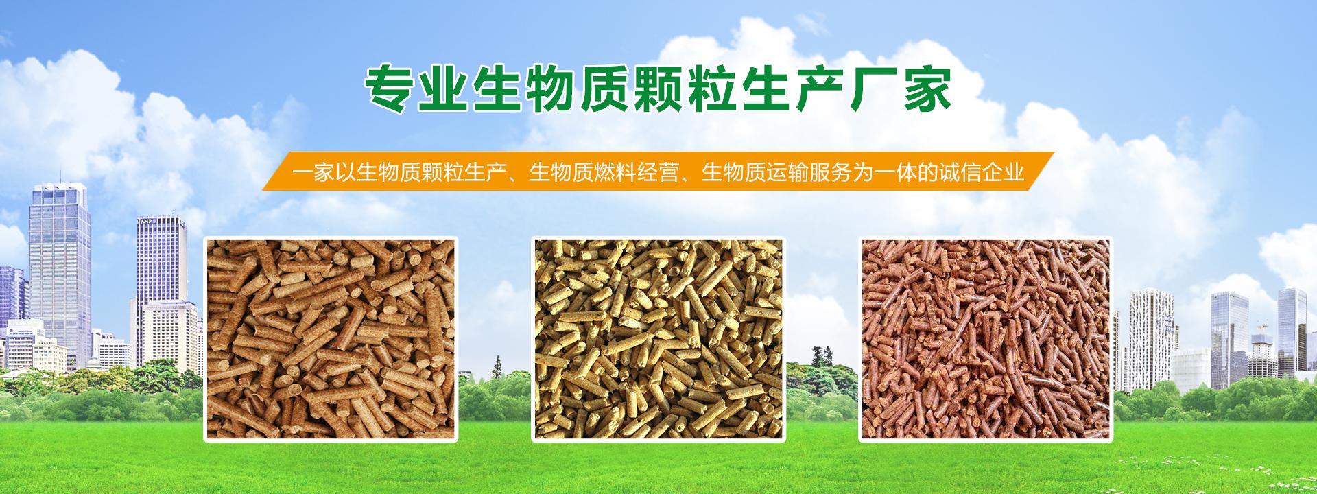 云南广铭生物科技有限公司